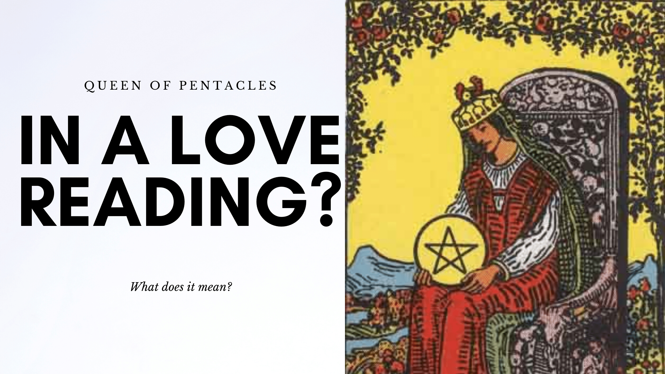 queen of pentacles in a love reading
